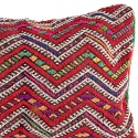 Large rectangular vintage cushion red and Burgundy colors hand woven